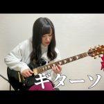 """<span class=""""title"""">クラシックギタリストがエレキギターを指で弾く動画です。</span>"""